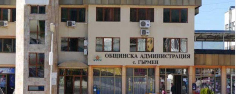 Набират се документи за обществена поръчка на стойност 65 хил. лева от община Гърмен