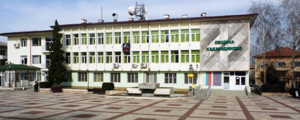 Община Хаджидимово търси изпълнител за асфалтиране на улици