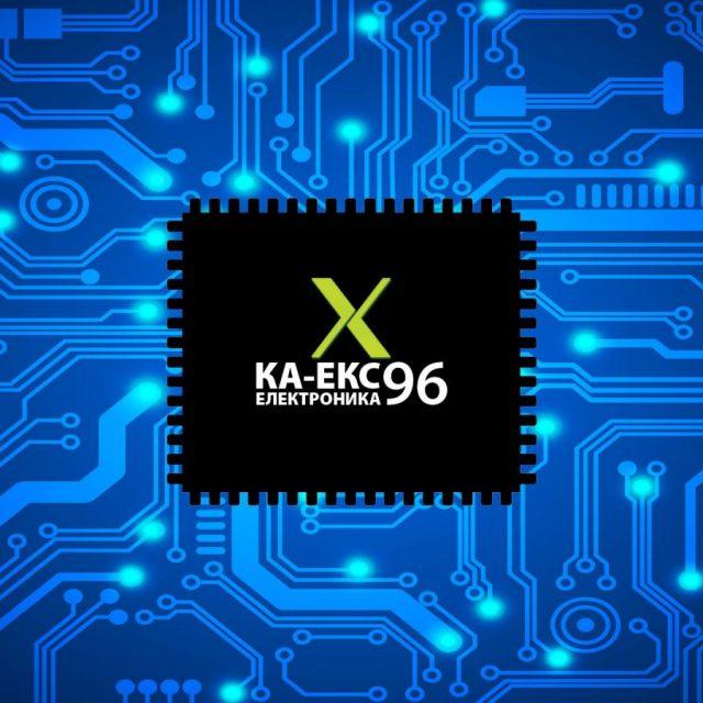 KA-EX
