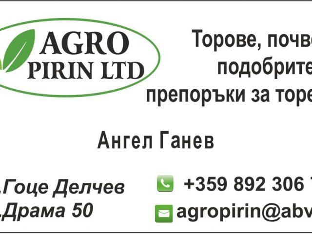 Agro Pirin LTD
