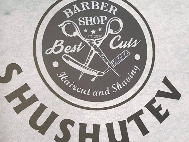 Barbershop Shushutev