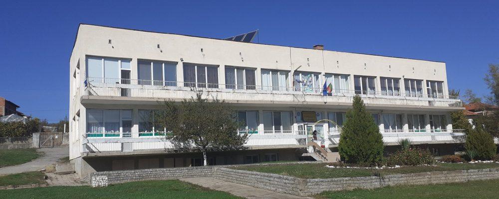 С одобрен проект от община Гоце Делчев ще бъде санирана детската градина в село Мосомище